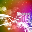 Discount banner — Stock Vector #4569403
