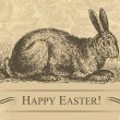 Vintage easter card (vector) — Vector de stock