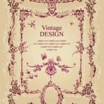 Vintage frame design (vector) — Stock Vector #3526027