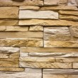 Stone wall texture — Stock Photo #2692290