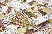 Pots of money for 100 rubles — Stock Photo