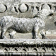 Lamb frieze, Hagia Sophia, Istanbul — Stock Photo