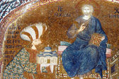 Mosaic of Theodore Metochites — Stock Photo