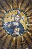 Christ entouré des prophètes — Photo