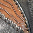 Natural leather — Stock Photo