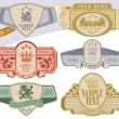 Vintage style labels — Stock Vector #2824625