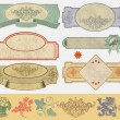 Vintage style labels — Stock Vector #2993095
