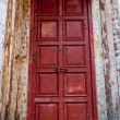Foto Stock: Old red door
