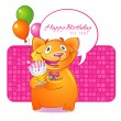 Stock Vector: Birthday Cat