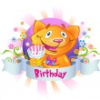 Stock Vector: happy birthday
