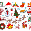 CHRISTMAS ORNAMENTS - Imagens vectoriais em stock