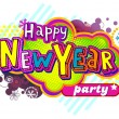 NEW YEAR PARTY. — Stock Vector