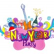 New Year Party banner — Imagen vectorial