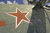 Redstar. — Stock Photo