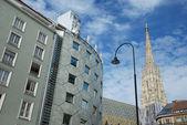 Vienna. — Stock Photo