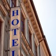 Hotel sign 03 — Stock Photo