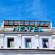 Hotel sign 04 — Stock Photo #3414391