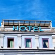 Hotel sign 04 — Stock Photo