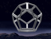 Impossible dodecahedron — Stock Photo