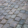 Stock Photo: Cobblestone roadway