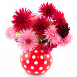 Bouquet of Dahlias — Stock Photo #2878522