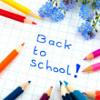 Back to school — Stock Photo #2930864