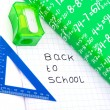 Back to school — Stock Photo #2930970