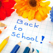 Back to school — Stock Photo #2931016
