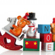 Stock Photo: Old christmas toys