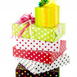 Luxury wrapped presents — Stock Photo