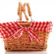 Stock Photo: Cheerful cane basket