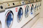 清洗机 — 图库照片