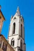 Aix-en-Provence — Stock Photo