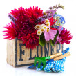 Garden flower bouquet - Stock Photo