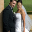 Newly Married - Foto Stock