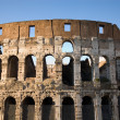 The Colosseum — Stock Photo #2716805