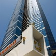 Eureka Tower — Stock Photo #2845747