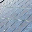 Solar Panels — Stock Photo #2847016