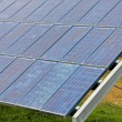 Solar Panels — Stock Photo #2847086