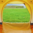 Royalty-Free Stock Photo: Kind from tent