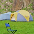 Stock Photo: Folding blue camp chair