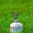 Stock Photo: Propane gas canister