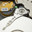 The hard disk — Stockfoto