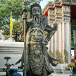 Wat pho — Stock Photo #2753593