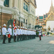 Grand palace — Stock Photo #2753683