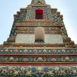 Wat Pho — Stock Photo #2753901