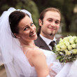 Wedding — Stock Photo #3544176