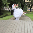 Wedding — Stock Photo #3746713