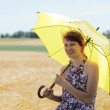 Yellow umbrella. — Stock Photo