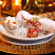 Luxury place setting — Stock Photo